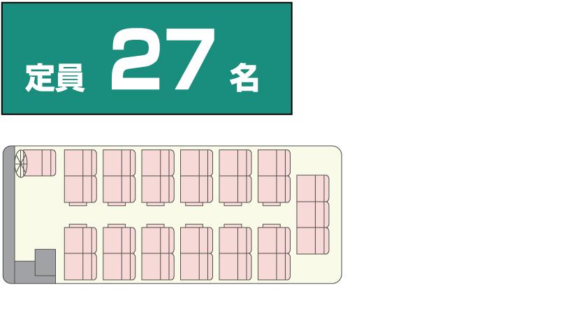 中型バス(サロン仕様)